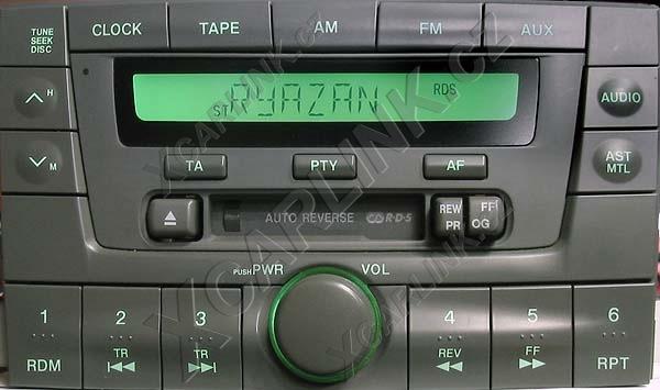 Mazda 6 mps отмороженка