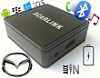 XCarLink NEW Bluetooth SMART - Mazda